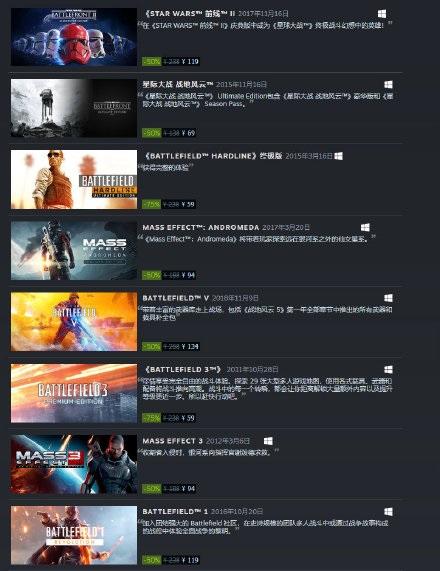 《【煜星平台怎么注册】EA 多款游戏上架 Steam: 《战地 5》《星球大战》系列》