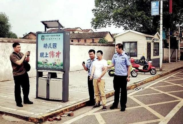 中国长安网身中数十刀,被抛尸路旁……15年前郴州出租车司机被杀案终告破!