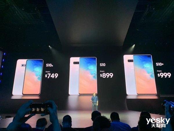 高过iPhone 11 Pro Max?三星S20系列国行版售价前瞻
