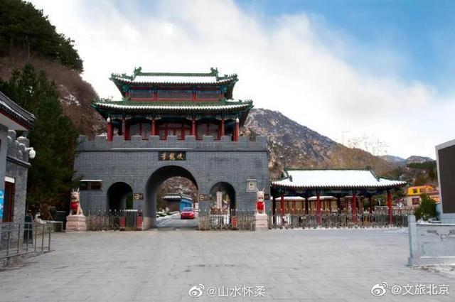北京市:北京青龙峡景区闭园通知