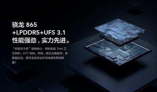 《【煜星娱乐手机版登录】满帧只是起点 iQOO 5畅玩王者荣耀还有这些秘技》