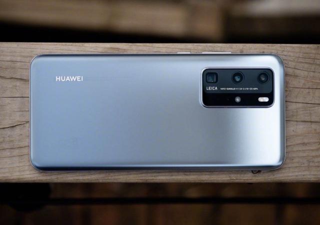 :华为P40系列发布:你好,请收下你的新相机P40 Pro+