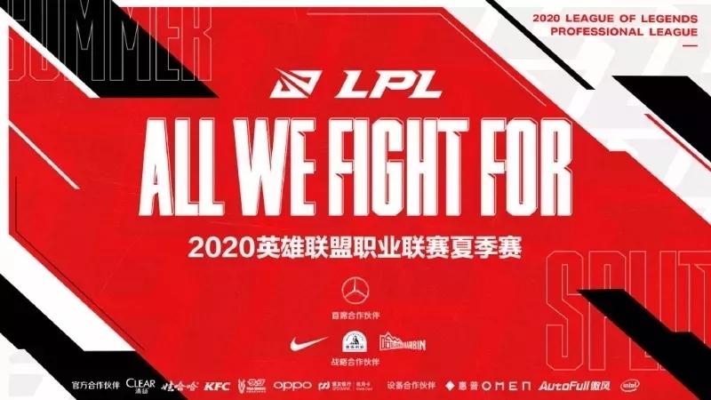 《【煜星娱乐登录注册平台】LPL夏季赛6月24日首发: l3est16首发, chenlun17对阵Curse》
