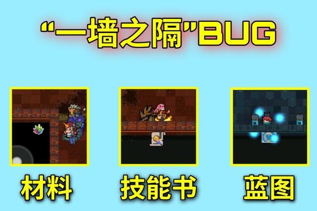 """《【煜星注册首页】元气骑士: 新玩法""""融合天赋"""", 玩家突然遇见, 这是暑假新玩法?》"""