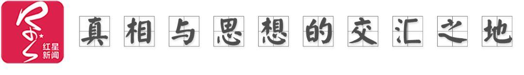 """红星锐评丨""""外婆""""变""""姥姥"""",改变一个词为何引起轩然大波"""