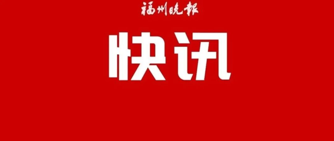 """#""""原""""福州晚报#永辉500元购物卡免费领?回应来了!"""