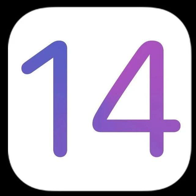 一图看完iOS14所有新功能