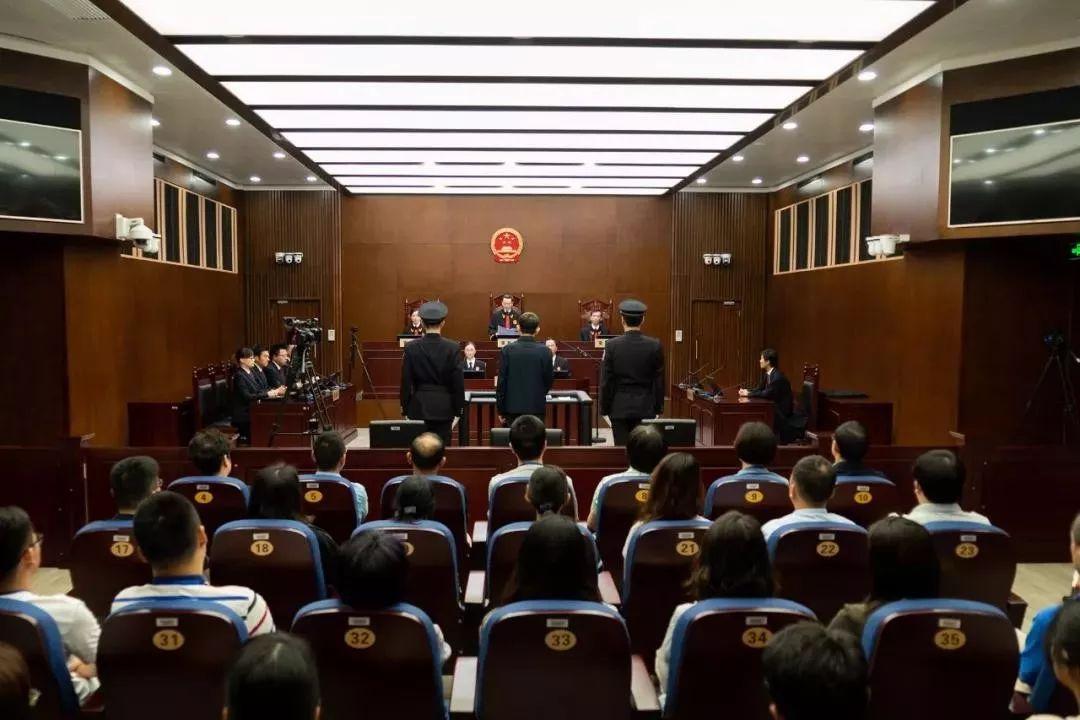 孙波受贿、国有公司人员滥用职权案一审宣判