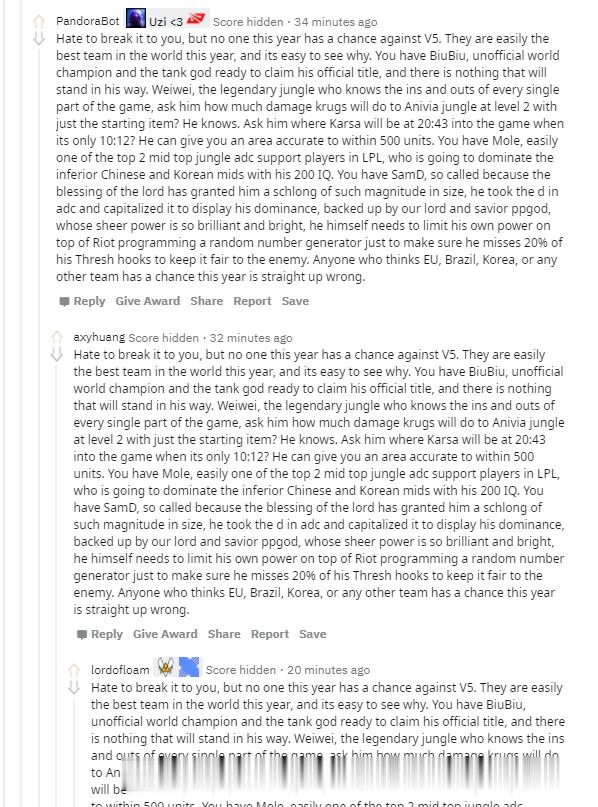 《【煜星娱乐官方登录平台】Reddit网友热议: 小天怎么了? LPL的最佳打野是谁?》