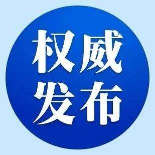安徽商报@限量200只的手表,合肥市民买到了第400只!赔!