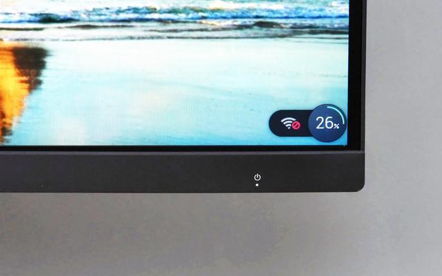 高色域加持75Hz刷新率 飞利浦342E2E带鱼屏显示器评测