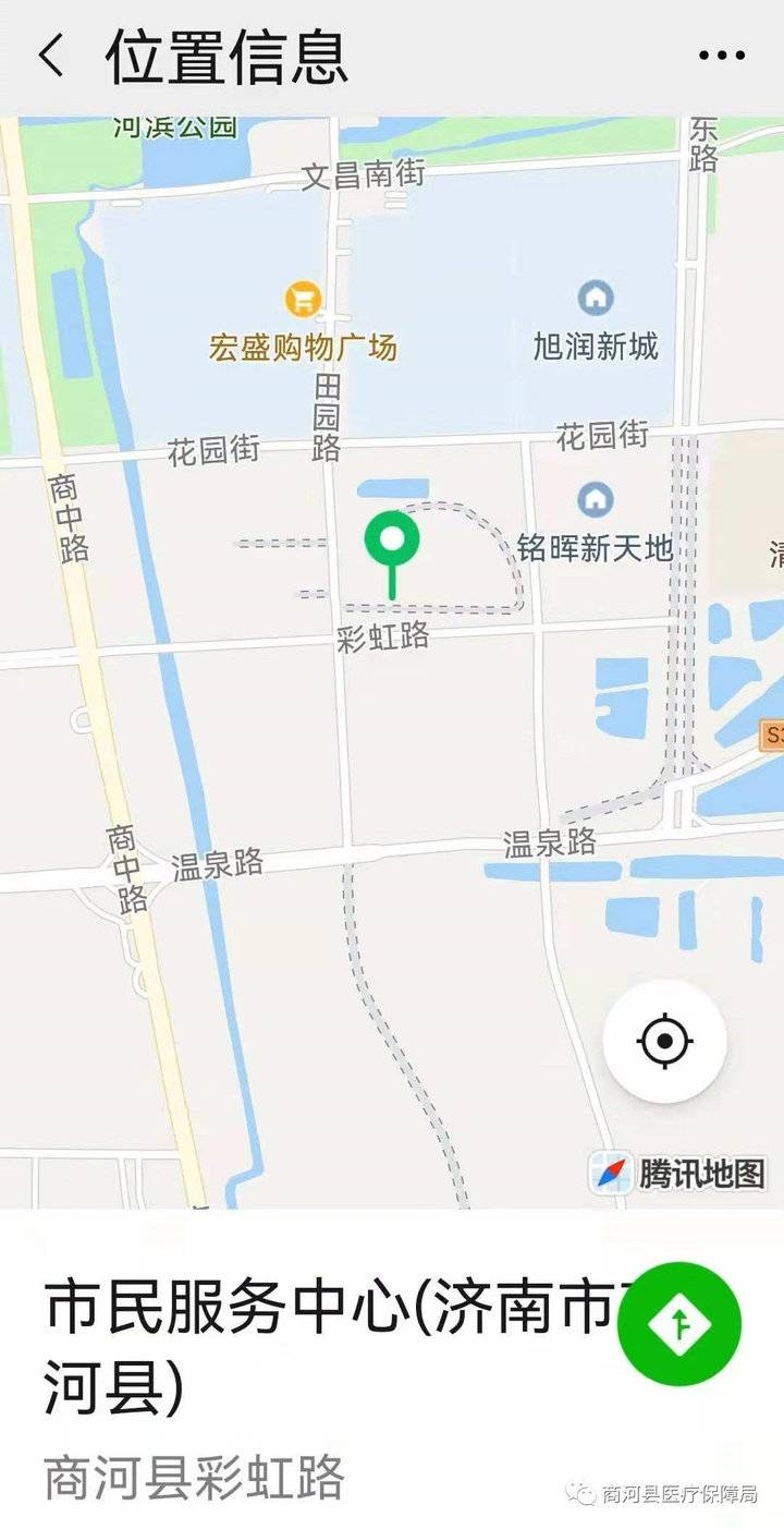 商河县医保局服务大厅于今日搬迁