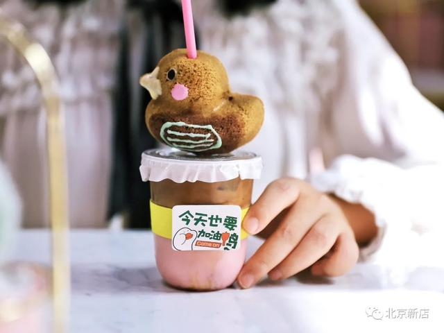 超火的小熊头咖啡,北京也有了