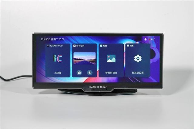 手机车机极简智慧互联!华为智选 车载智慧屏评测:智能后装屏幕新时代