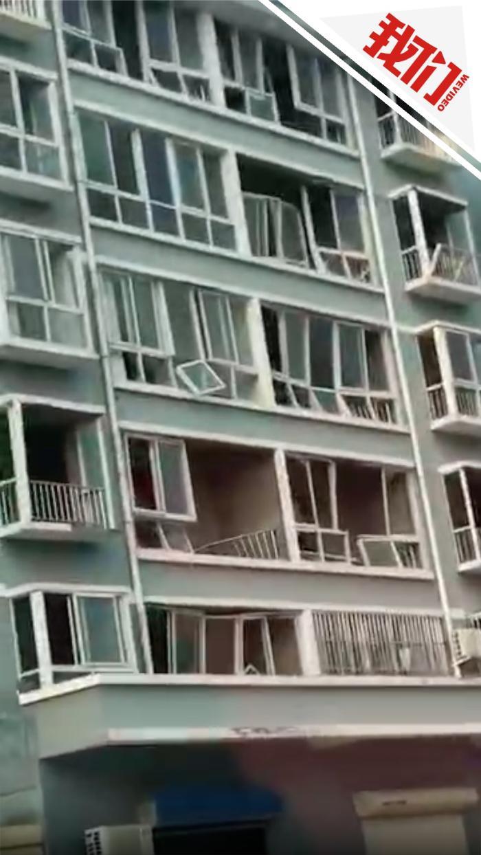河南三门峡义马气化厂爆炸2人失联 700米内商户: 屋子被炸裂