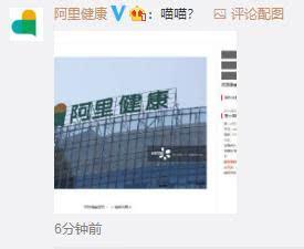 视觉中国遭围攻! 共青团中央之后, 苏宁、阿里等12家公司晒图-中国传真