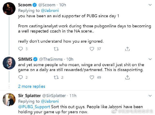 《【煜星注册链接】知名教练Jabroni伙伴计划申请被忽视, PUBG管理再遭质疑》