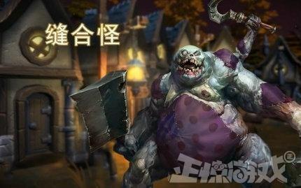 毁三观!好好的中国经典动漫IP,却被恶搞和日本动画缝合在一起?