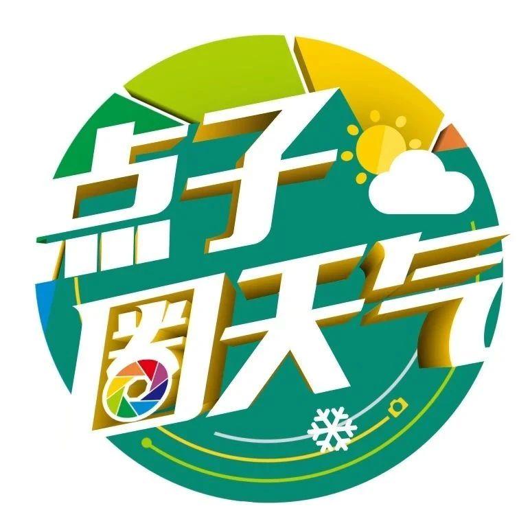 """『""""原""""广西天气』\""""北晴南雨\""""正在上演"""