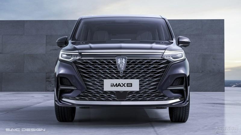 榮威iMAX8實車內飾首發 處處皆細節/比肩GL8-圖10
