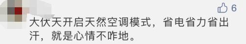 上海入伏第一天, 暴雨藍色、雷電黃色預警高掛!-圖5