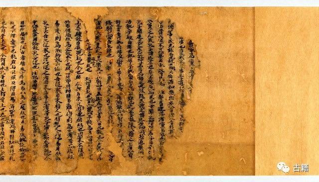 重磅! 日本舊書店發現最早《論語》寫本! 日本網友這樣評論-圖2