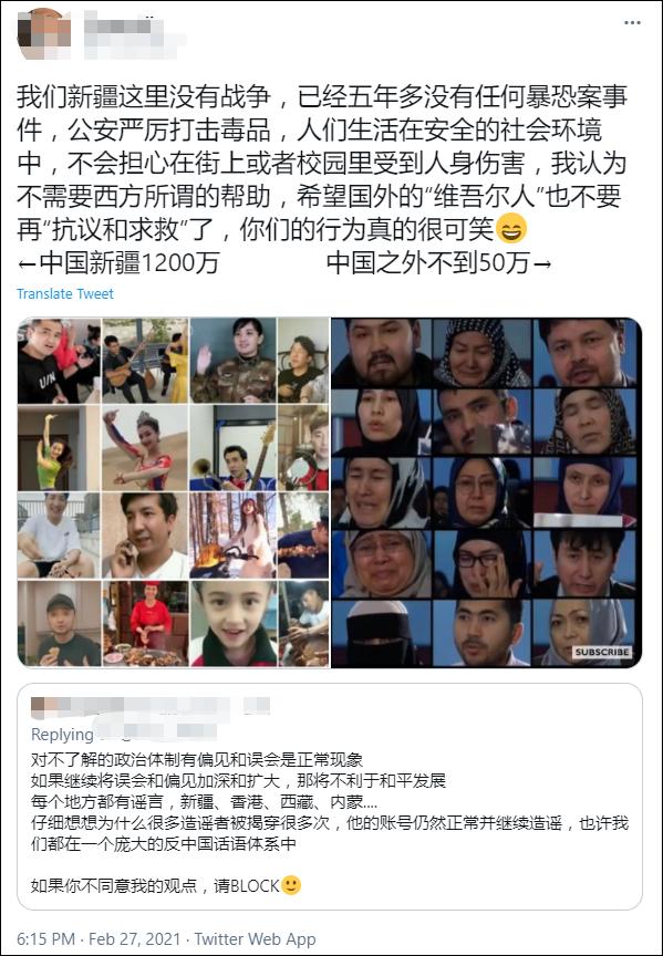 """華春瑩""""直球""""回應: 他們一次次推遲訪問新疆, 因為不敢看-圖2"""