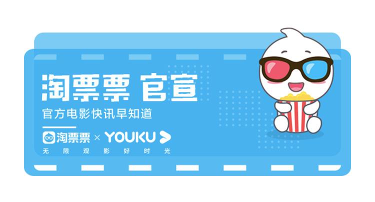 《中華英雄之風雲再起》圓滿殺青 超級IP全新升級熱血歸來-圖9
