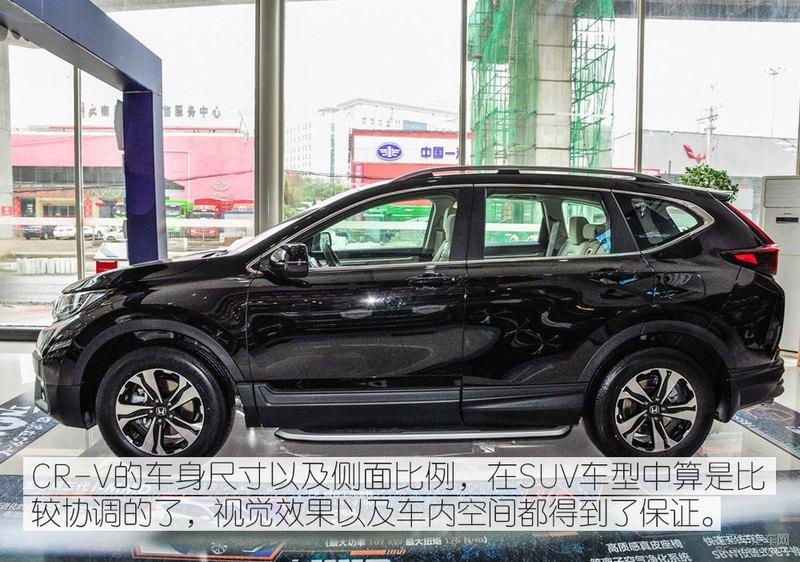 低配車值不值 實拍東風本田CR-V舒適版-圖5