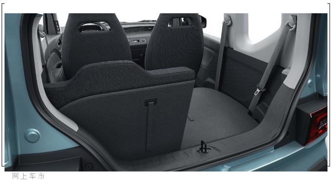 多花3百得實用配置! 宏光MINI EV增獨立座椅選裝-圖4