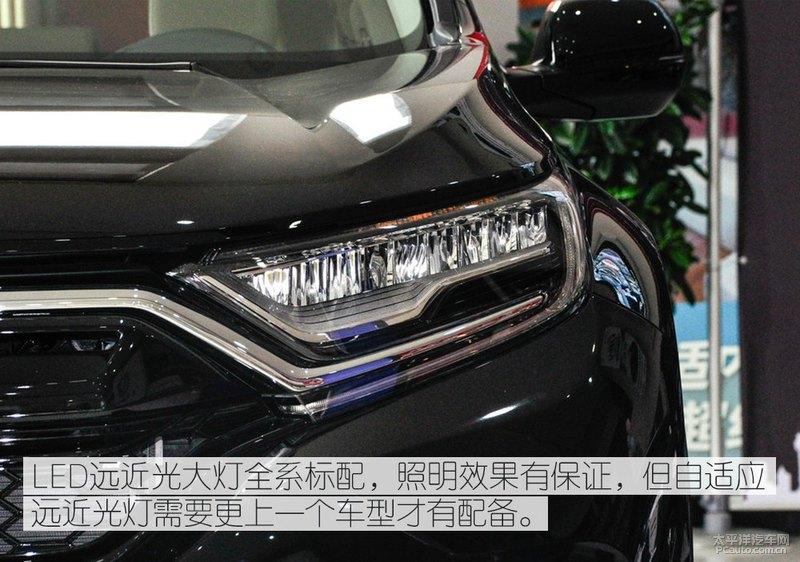 低配車值不值 實拍東風本田CR-V舒適版-圖4