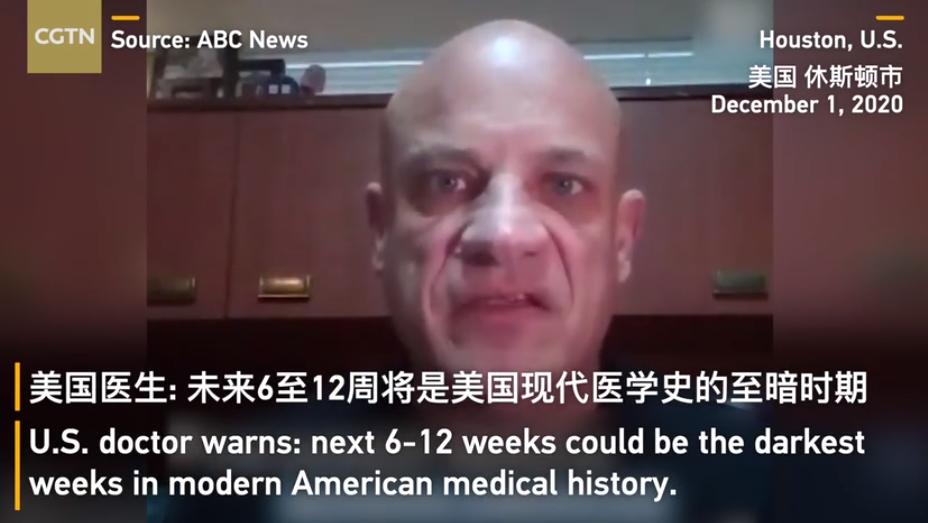 """美國今年死亡人口或首超新出生人口 美醫生哀嘆""""至暗時刻""""已經到來-圖7"""
