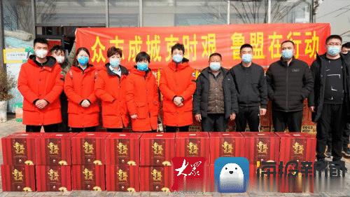 鲁德笃厚, 盟结天下| 鲁盟集团助力2020第十届中国