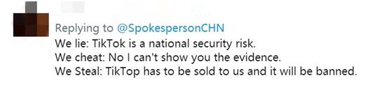 華春瑩發推, 配瞭張漫畫: 這與國傢安全或補償無關, 這是脅迫和公然搶劫!-圖5