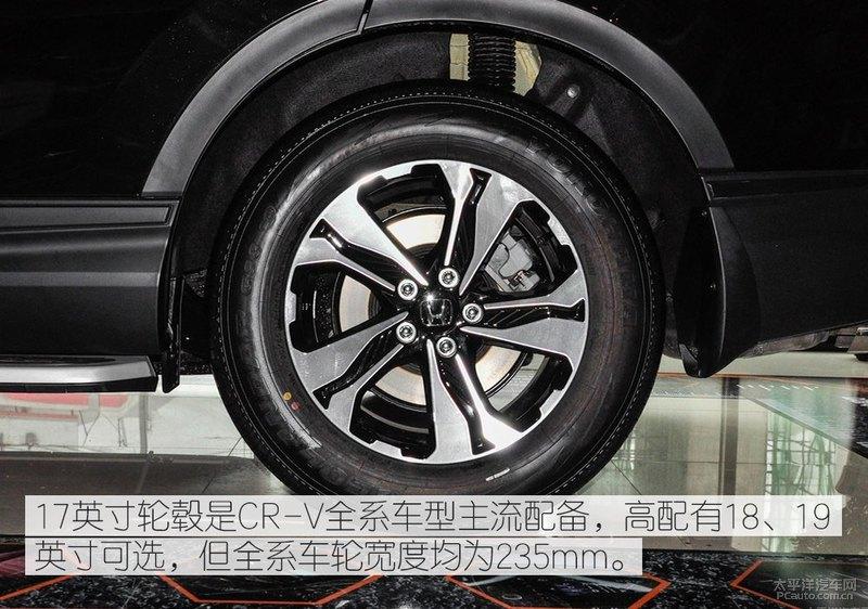 低配車值不值 實拍東風本田CR-V舒適版-圖9