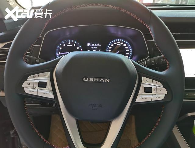 2020款長安歐尚X7實車進店! 178馬力配1.5T-圖9