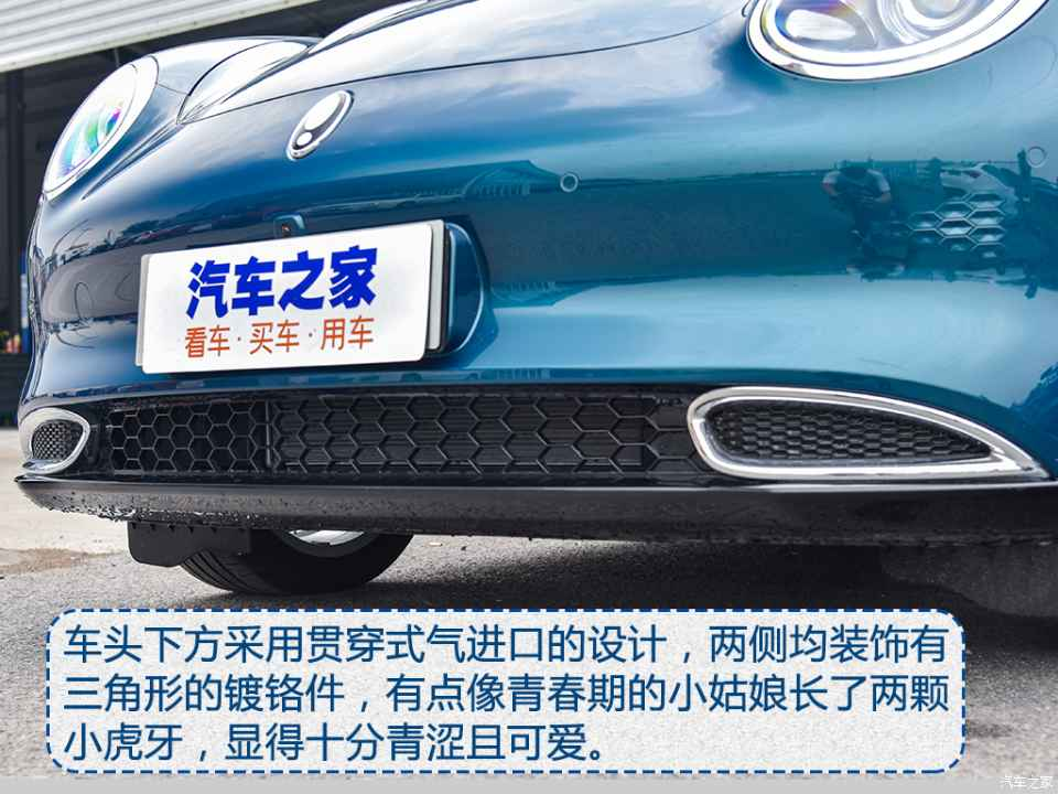 整車品質感再提升 靜態體驗歐拉好貓-圖5