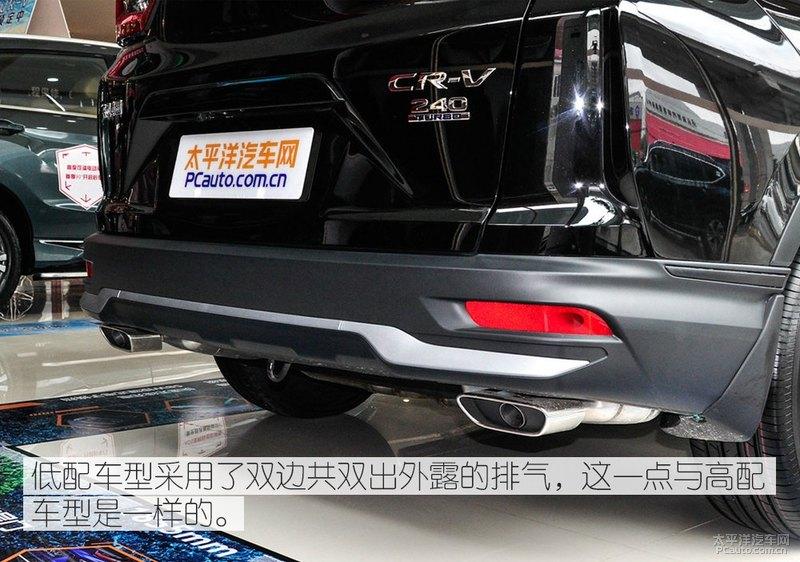 低配車值不值 實拍東風本田CR-V舒適版-圖8