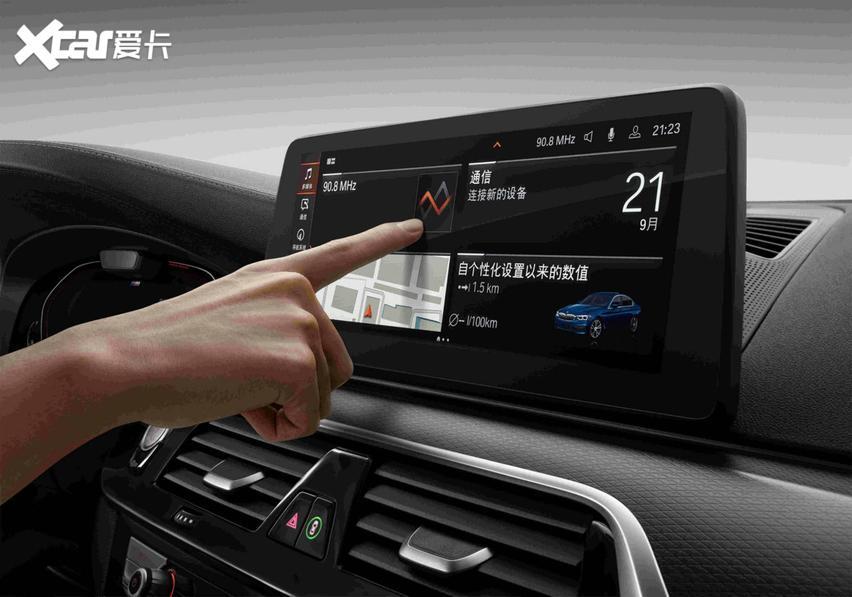 25項重要標配, 新BMW 5系Li價值進階-圖6