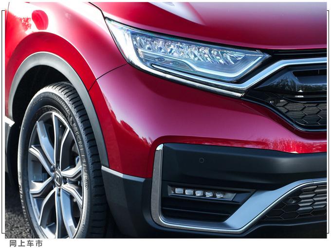 本田新款CR-V開售! 安全配置升級/動力超日產奇駿-圖5
