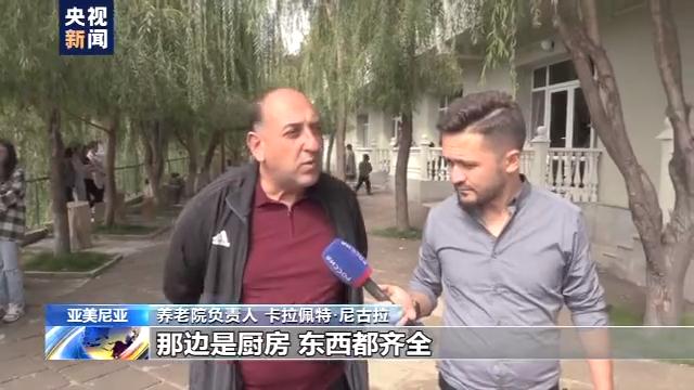 亞美尼亞大批納卡居民逃離戰場 生活艱難-圖5