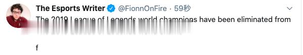 外國解說網友熱議第五局: 很遺憾S9總冠軍無緣S10-圖6