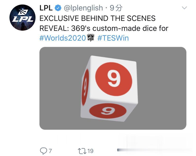 LPL官推發佈獨傢幕後花絮: 369的定制骰子-圖2
