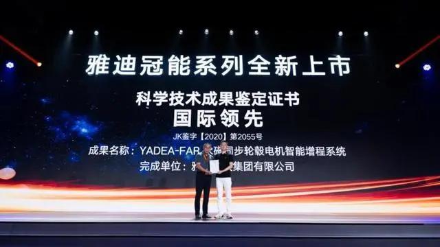 """雅迪冠能: 被譽為中國兩輪電動車界的""""特斯拉""""-圖10"""