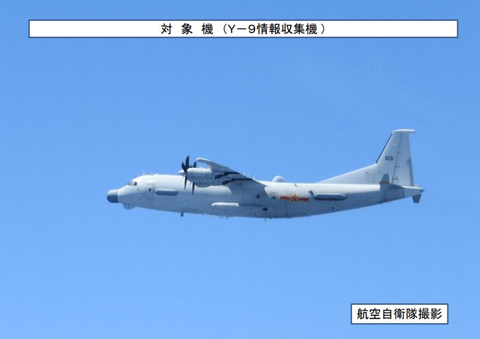 中國054A艦穿越宮古海峽進入東海 日本艦機緊盯-圖2