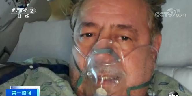 """特朗普""""鐵桿支持者""""患新冠肺炎去世! 傢屬: 相信特朗普, 我父親付出瞭生命的代價-圖6"""