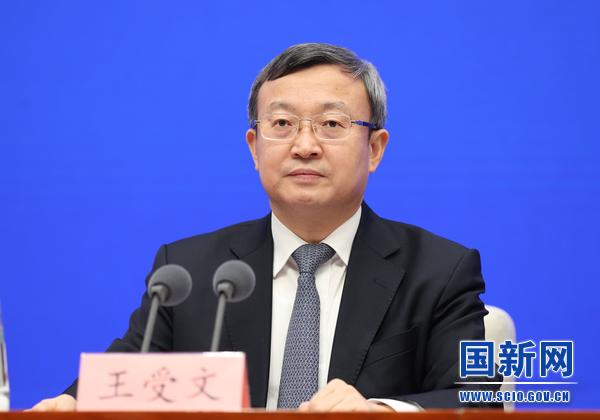 美媒: 中國尋求加入CPTPP, 已與澳新馬官員舉行技術會談-圖2