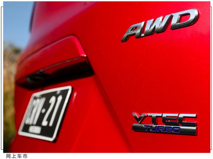 本田新款CR-V開售! 安全配置升級/動力超日產奇駿-圖6