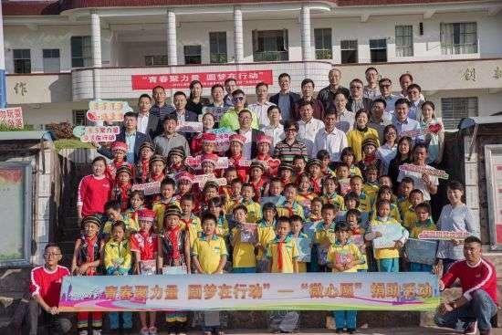 """上海社会力量在行动丨圆梦行动: 助力""""微心愿"""""""
