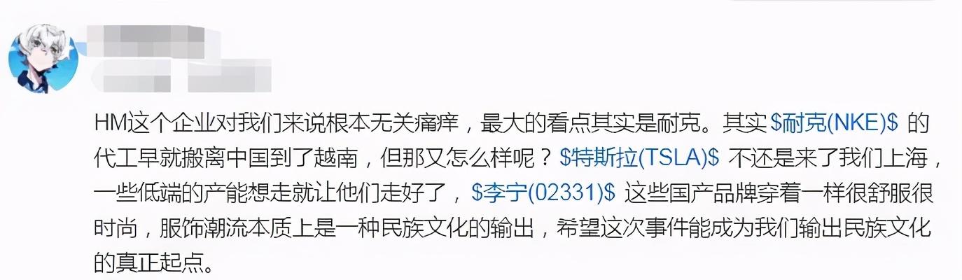 一年在中國狂收500億, 一傢獨大的耐克誰都動不瞭?-圖8